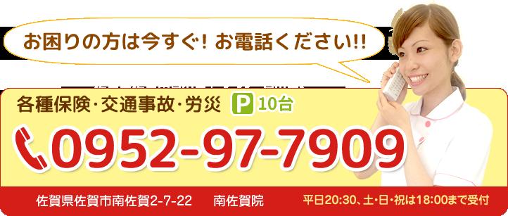 0952977909