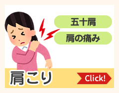 【交通事故によるむち打ち】むち打ち・リハビリ