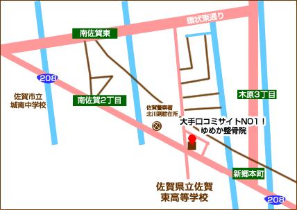 ゆめか整骨院への地図